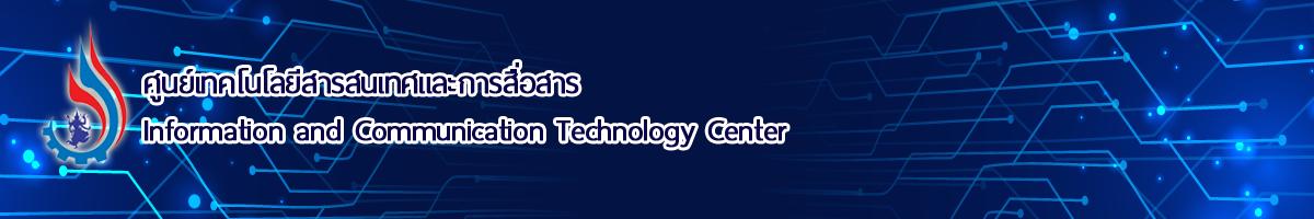 logo-it